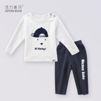 活力熊仔 2018男女儿童装婴儿服装天然彩棉长袖t恤长裤两件套装1-3岁