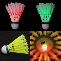 羽毛球室外防风 4只装LED夜光带灯发光发亮羽毛球夜用娱乐变色8色闪光尼龙球HW