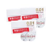 【网易考拉】Sagami original 相模幸福0.01M号避孕套/安全套 3盒