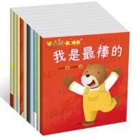 正版-WZ-嗨宝贝 哦妈妈(套装共10册) 有诗雨,太空蜗牛 绘 9787542758064 上海科学普及出版社