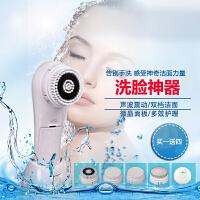 海尔电动洁面仪洗脸刷毛孔清洁器美容仪声波震动 5个刷头洗面神器HR-MR01A