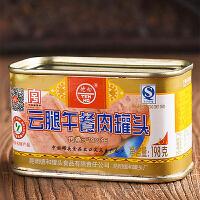 德和 云腿午餐肉罐头4罐家庭装(实惠装)