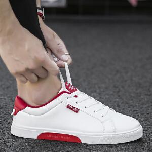 2017冬季加绒保暖棉鞋男士板鞋运动鞋休闲潮鞋百搭韩版潮流男鞋子