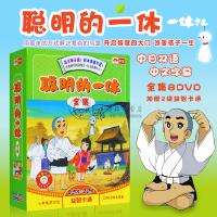 聪明的一休dvd(1-150集)全集8DVD 经典儿童动画片DVD碟片中日双语