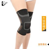 运动护膝保暖骑行篮球舞蹈跑步瑜伽登山男女士透气防滑空调房护膝