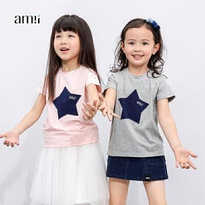 amii童装夏季儿童短袖T恤上衣2018新款中大童女童圆领棉打底衫