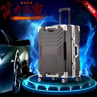 七夕礼物行李箱铝框拉杆箱万向轮24寸男高端商务旅行箱密码行李箱托运箱1