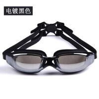 泳镜高清防水防雾 男女透明平光游泳眼睛专业电镀近视泳镜