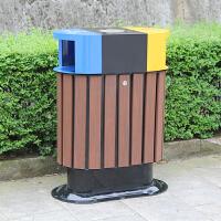 户外垃圾桶大号室外钢木垃圾箱小区分类环卫垃圾桶双果皮箱
