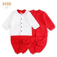 满月宝宝红色套装婴儿内衣保暖分体衣服春装秋衣幼儿童周岁