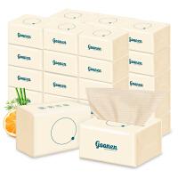 喜朗谷斑奢弹柔纸巾抽纸30包整箱装3层加厚批发餐巾纸巾婴儿甜橙家用面巾纸
