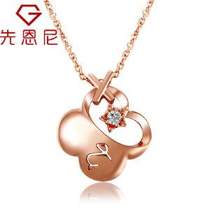 先恩尼钻石十二星座系列 红18K玫瑰金 女款 钻石吊坠  摩羯座 钻石项链 HF1352 送女友