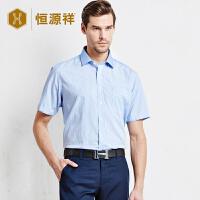 恒源祥男士衬衫夏季新品男装细竖条纹短袖衬衫蓝白色棉薄衬衣