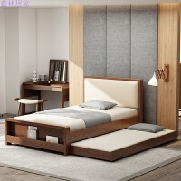 北欧实木床拖床抽床 1.2m主卧床双人床功能床 1.2米 子床垫 母床垫[棕垫 1200mm*2000mm