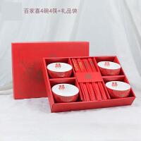 结婚用品喜碗对碗套装送结婚新人的礼物碗筷礼盒伴手礼婚礼回礼