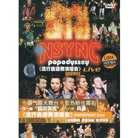 超级男孩《流行奥德赛演唱会》(DVD)