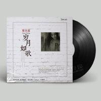 正版 曹芙嘉 岁月如歌 LP黑胶唱片 12寸33转留声机专用碟片
