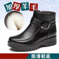 妈妈鞋秋冬新款妈妈鞋真皮厚底羊毛保暖女靴大码女士皮带扣中靴子棉皮鞋