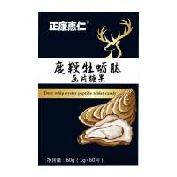 五谷斋坊 五常大米 五常稻花香米礼盒 5kg