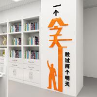 办公室标语墙上贴画努力励志亚克力墙贴3d立体教室装饰文化墙贴纸