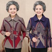 老年人女装长袖外套60-70岁奶奶装上衣80老太太妈妈装春秋薄外套