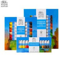 温莎牛顿水彩颜料24色18色12色管装固体水彩画颜料套装写生绘画颜料 贝碧欧水彩管状颜料 温艺分装透明水彩