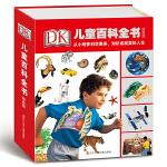 DK儿童百科全书儿童读物6-12-14岁人体生命起源动物恐龙海洋世界百科全书给孩子的世界经典科普书3000幅图画解析1