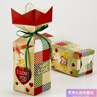 婚庆新款大号创意 个性糖果盒卡纸盒子 结婚回礼用品喜糖包装盒 大号