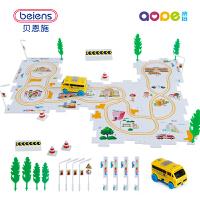 儿童电动轨道车拼图男孩赛车玩具小汽车宝宝玩具迷宫