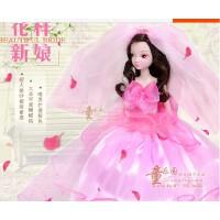 可儿娃娃 婚纱娃娃女孩礼物中国芭比玩具 花样新娘9083