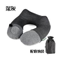 自动充气枕头U型枕旅行飞机按压护颈枕便携脖子睡枕颈椎枕U形吹气