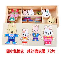 木质早教儿童智力拼图积木 1-2-3岁宝宝男女孩益智玩具4-5-6周岁