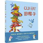 旧帽子/麦克米伦世纪 二十一世纪出版社集团有限公司