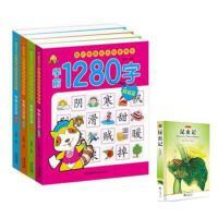 学前1280字4册 幼儿童看图识字卡片3-6岁书+(昆虫记) 幼儿园教材拼音幼小衔接学前班整合教材全套大班 幼儿启蒙认