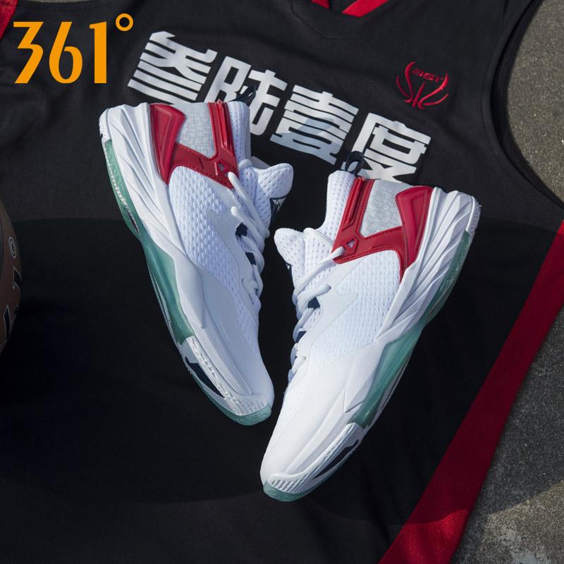 【低价直降】361度高帮篮球鞋男鞋球鞋运动鞋361减震透气篮球战靴超值热卖