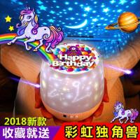 20180702103438160浪漫星空灯投影灯仪旋转海洋灯满天星梦幻5678910十岁生日礼物六一儿童节玩具
