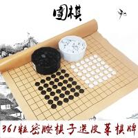 围棋套装送皮革棋盘 五子棋 儿童教学19路大号围棋 布袋围棋