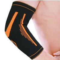 健身运动护具套装篮球护腕足球训练护膝羽毛球护肘护手掌跑步护踝 均码(有弹性)