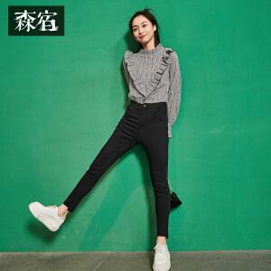 森宿P流浪的人秋装新款文艺简约修身黑色休闲裤女长裤子