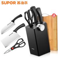 【包邮】苏泊尔(SUPOR) 刀具套装TK1639E 厨房全套刀具家用厨房刀具菜刀厨具套装组合