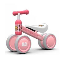 XJD儿童扭扭车1-3岁婴儿溜溜车滑行车宝宝平衡车学步车妞妞车无脚踏滑步车