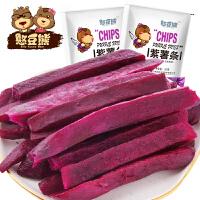 憨豆熊 紫薯条干100g 休闲零食