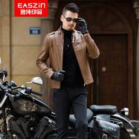 EASZin逸纯印品 男士皮夹克 2017秋冬新款仿真皮水洗PU皮衣外套