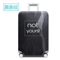 【特惠】2019优选拉杆箱套行李箱女旅行箱套2224262830寸小米男通用保护套