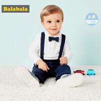 巴拉巴拉男童套装儿童秋装新款婴儿衣服时尚绅士英伦风附领结