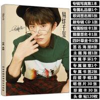 正版 TFBOYS易烊千玺写真集专辑周边同款赠海报CD明信片生日礼物