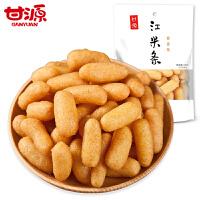 【甘源牌-蜂蜜/姜汁味京果江米条188g】怀旧美食小吃零食特产
