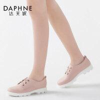 Daphne/达芙妮春新款休闲鞋女英伦简约圆头系带单鞋1516101025