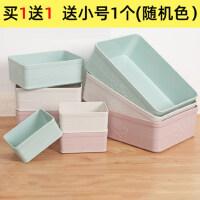 桌面收纳盒无盖塑料长方形加厚整理盒抽屉分格杂物收纳筐储物盒子