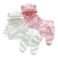 婴儿秋装女童洋气套装男宝宝保暖加厚新生儿秋冬装